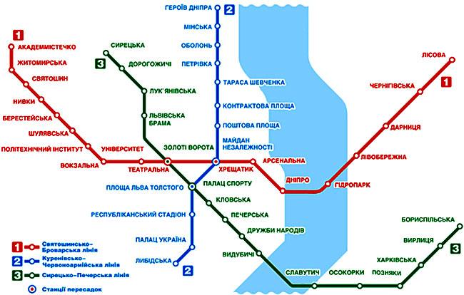 киевского метро относится
